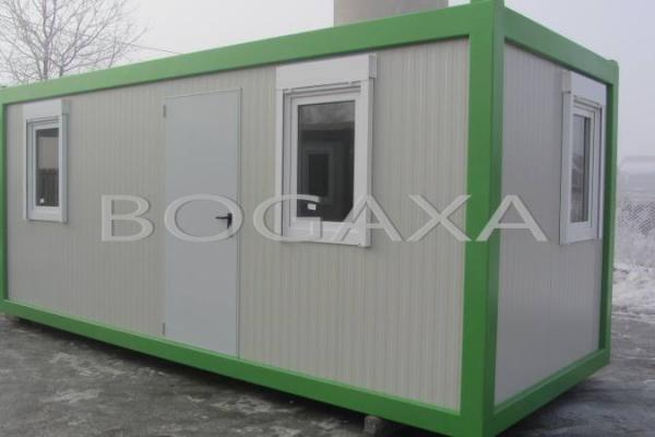 container-134-20150520-13568214869AC97A21-9ED0-B89A-E338-1B9210D2CFE9.jpg
