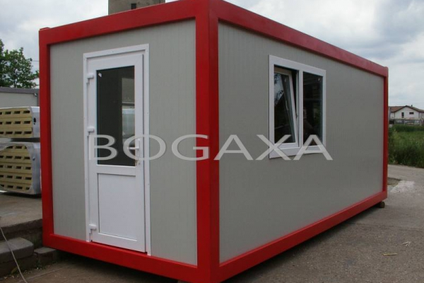 container-142-20150520-1442072409C713B5AA-B998-0642-74B0-5A0819CB49BD.jpg