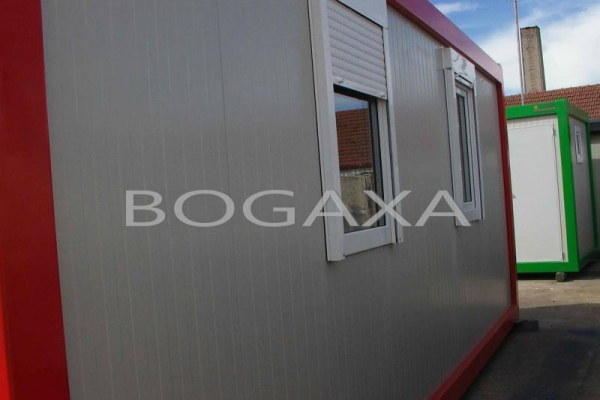 container-150-20150520-18896751251BCD07B5-2216-7250-BEA2-6C13CAF29831.jpg
