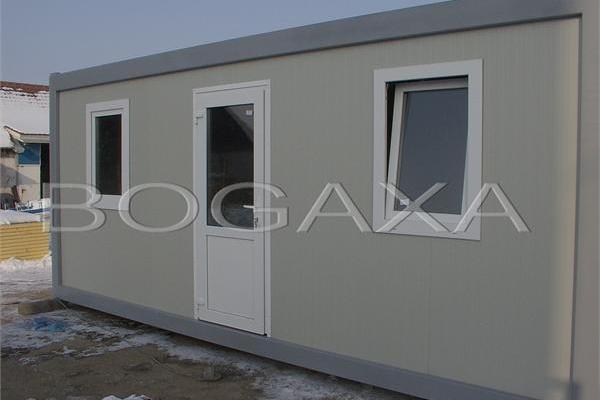 containere-126-20150508-18699307976BC8F1C1-07F2-CB3D-E37E-ECED46455A2E.jpg