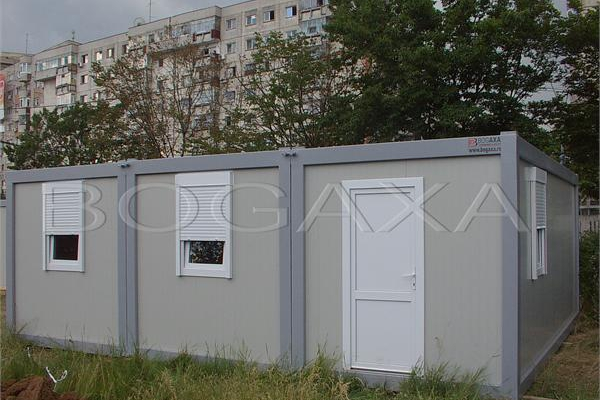 containere-89-20150508-19889730037221F88E-E527-28F1-0814-B80BF288E196.jpg